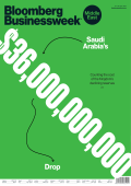 Bloomberg_Businessweek_Middle_East_1630_June_2017