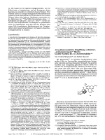 Atrop-diastereoselektive Ringffnung verbrckter  Дaxial-prostereogenerФ Biaryle  Gezielte Synthese des (+)-Ancistrocladisins.