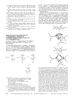Metal-Promoted Cyclotrimerization of a 3-Phosphaalkyne  Formation of Vanadium-Complexed Valence Isomers of a 1 3 5-Triphosphabenzene.