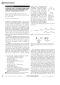 Asymmetric versus C2-Symmetric Ligands  Origin of the Enantioselectivity in RutheniumЦPybox-Catalyzed Cyclopropanation Reactions.