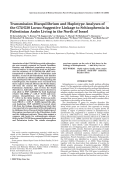 Transmission disequilibrium and haplotype analyses of the G72G30 locus  Suggestive linkage to schizophrenia in Palestinian Arabs living in the North of Israel.