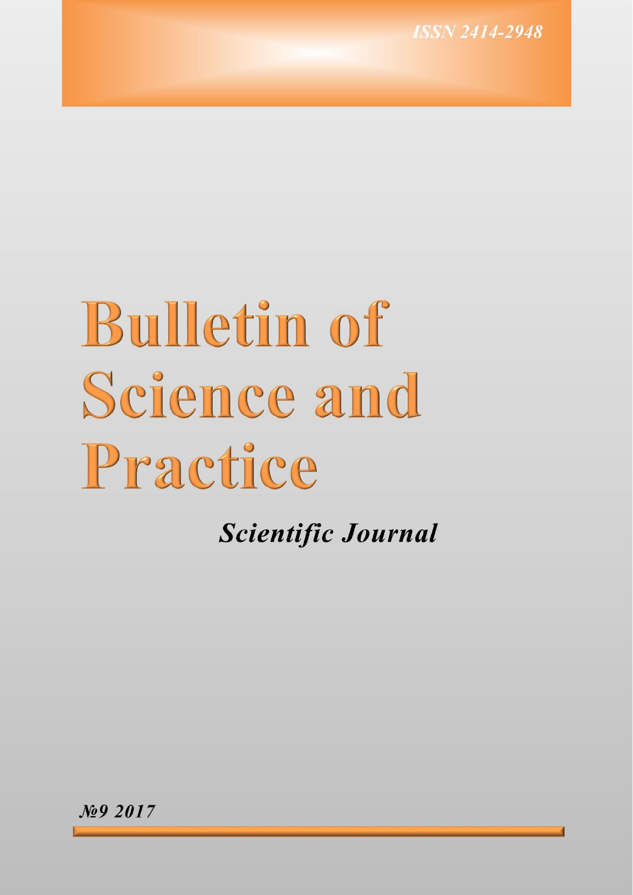 ae7e81bc4e13b Bulletin of Science and Practice 9 (22) 2017