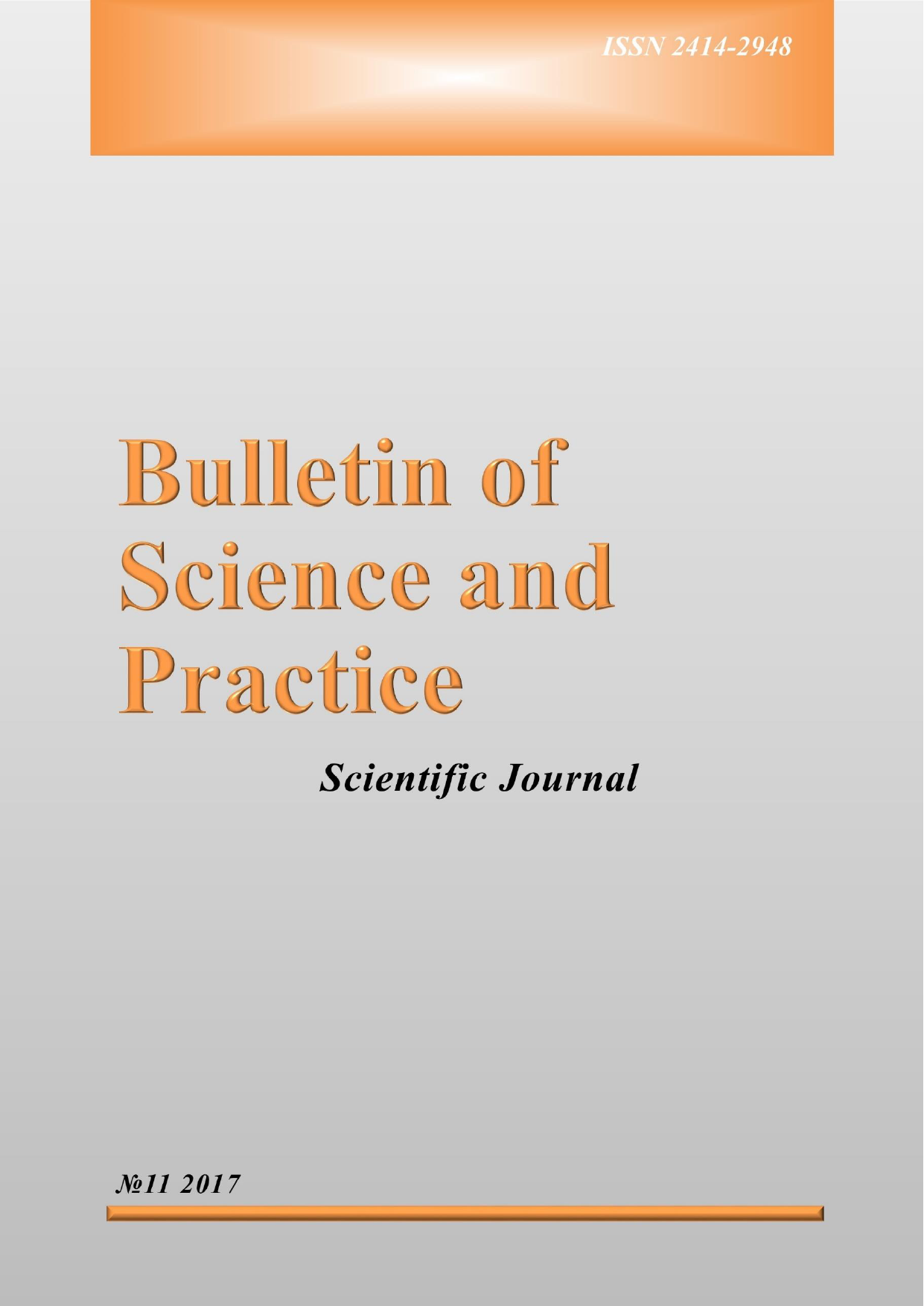Bulletin of Science and Practice 11 (24) 2017 299fee4cc9a