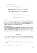 Chemical transformations of polymers. XIX. Ion exchange derivatives of bead cellulose