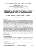 Dopant-induced laser ablation of PMMA at 308 nm  Influence of the molecular weight of PMMA and of the photochemical activity of added chromophores.