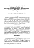 Removal of polyethylene glycol mono-p-nonylphenyl ether and dodecylbenzenesulfonate by chloromethylated polystyreneЦpolyethylenepolyamines and Цpolyethyleneimines.