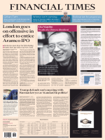 Financial Times USA 14 July 2017