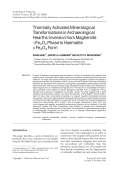 Thermally activated mineralogical transformations in archaeological hearthsinversion from maghemite ╨Ю╤ЦFe2O4 phase to haematite ╨Ю┬▒Fe2O4 form.