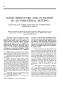 Hand structure and function in an industrial setting.