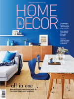 Home Decor Singapore October 2017