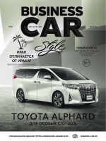 business car style 28 Toyota2018