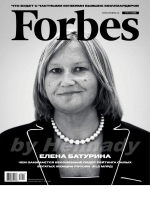 forbes112018